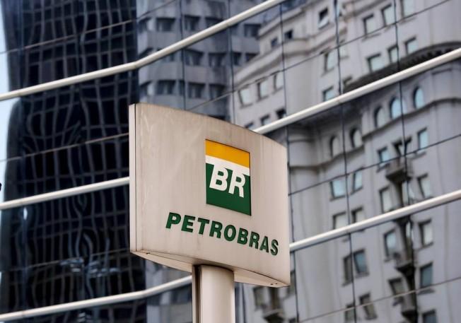 Petrobras begins binding phase of Uruguay asset sale