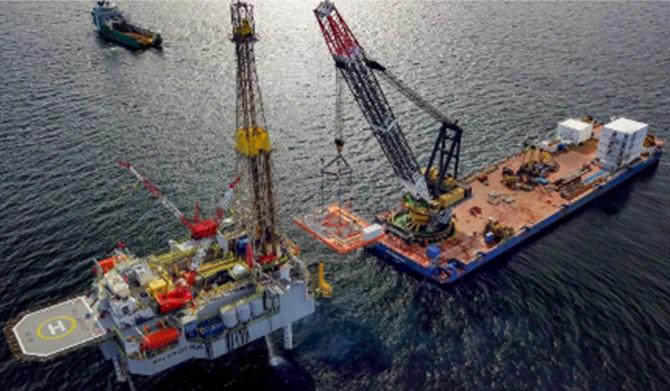 Empresas energéticas de Trinidad y Tobago racionalizan operaciones
