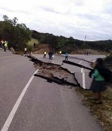 Perú espera decisión del Banco Mundial sobre bono catastrófico tras terremoto