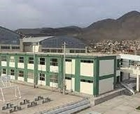 Spotlight: Peru's US$611mn educational infrastructure investment portfolio