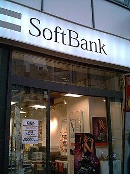 SoftBank proyecta pérdidas multimillonarias por impacto del COVID-19