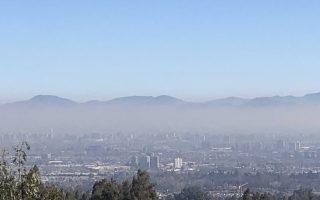 Chile intensifica cooperación del sector privado antes de COP25