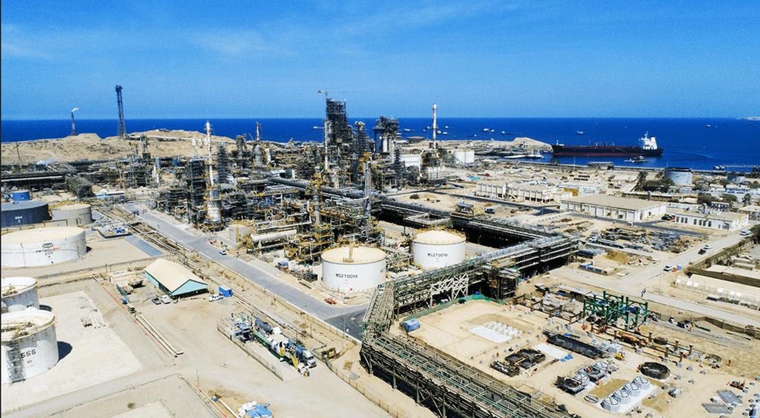 Peru readying Talara refinery tech tender