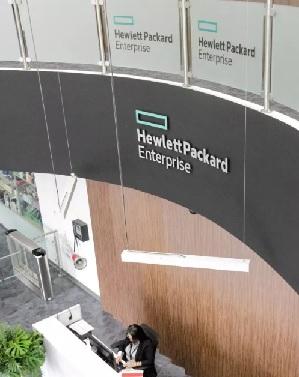 HPE contratará 120 personas más para cadena de suministros e IyD