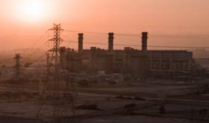 Ofensiva de inversiones impulsará demanda eléctrica en Perú