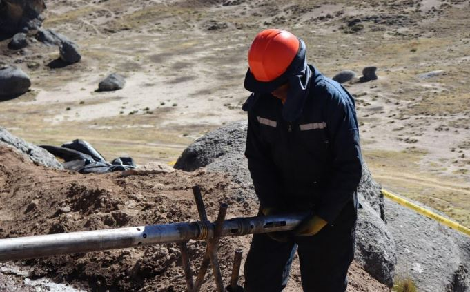 Peru congress receives bill promoting lithium, uranium industrialization