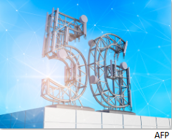 Is Mexico letting a 5G opportunity slip?