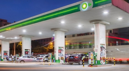 BP opens its first gas station in Mexico - BNamericas