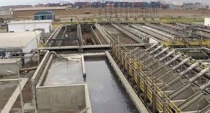 Perú llama a licitación por obras de aguas residuales