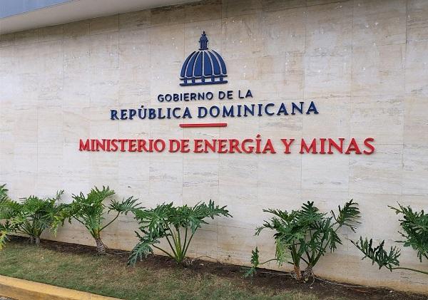 多米尼加共和国开始对曼萨尼约的两座工厂和天然气终端进行招标