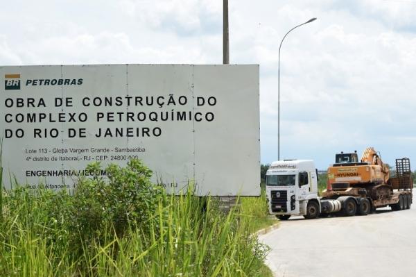 Spotlight: Petrobras' Comperj complex