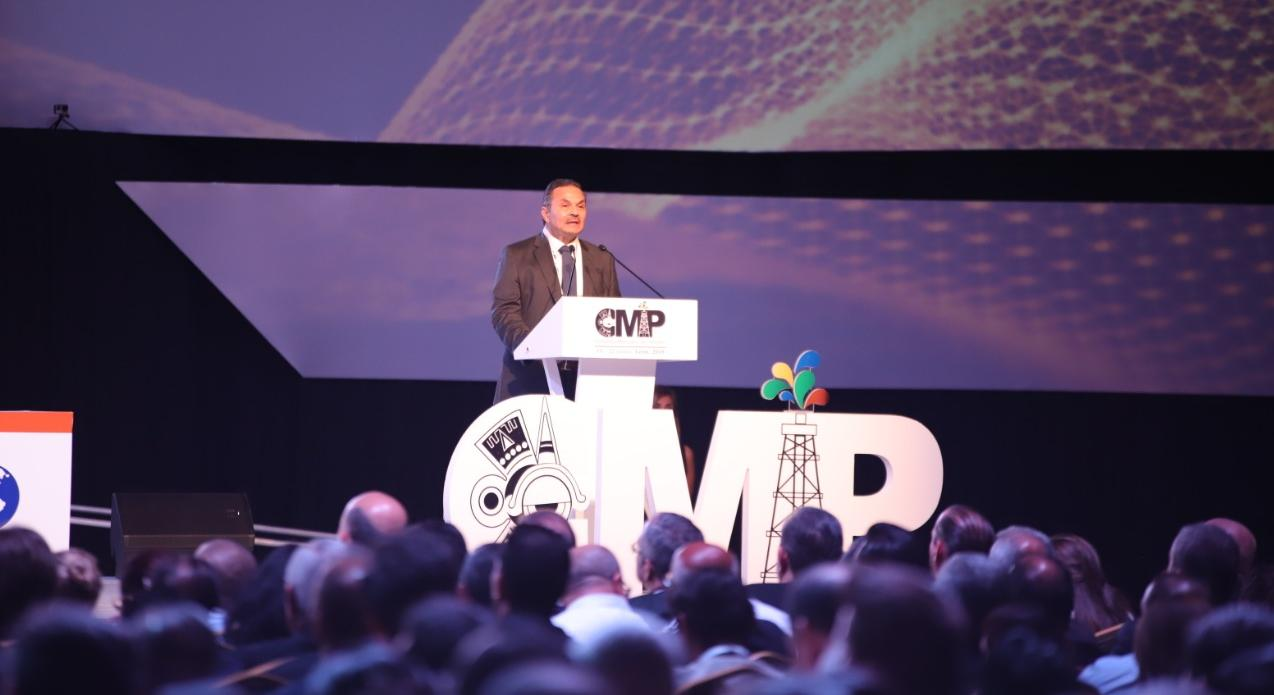 The General Director of Pemex inaugurated the Mexican Petroleum Congress