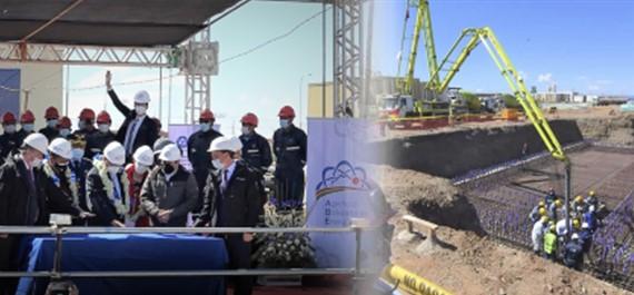 Bolivia inició el vaciado del primer hormigón del Reactor Nuclear de Investigación en El Alto