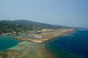Honduras to award three airport concessions