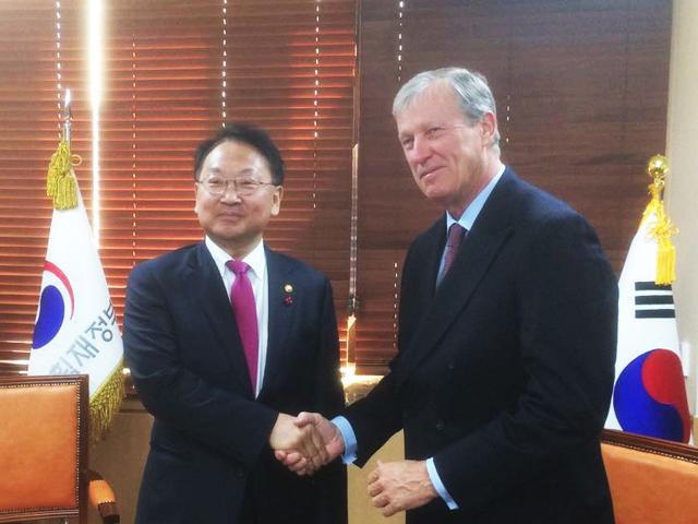 Corea del Sur y BCIE crean nuevo fondo de infraestructura