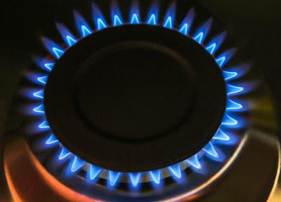 Peru gas distributor expands business scope