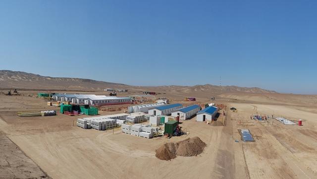 Peru's Mina Justa set to begin producing copper in late 2020