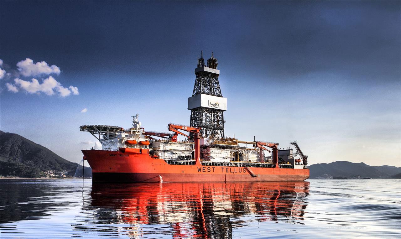 Seven bidders in Petrobras rig tender