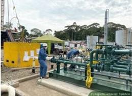 Ecuador da un paso más para ofrecer áreas upstream