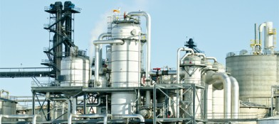 Spotlight: Brazil's largest refineries