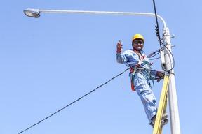 Propuesta de legisladores peruanos genera descontento en industria eléctrica