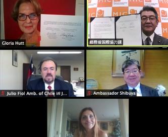 Geopolítica, 5G y más: ¿Qué hay detrás del acuerdo de TIC entre Chile y Japón?